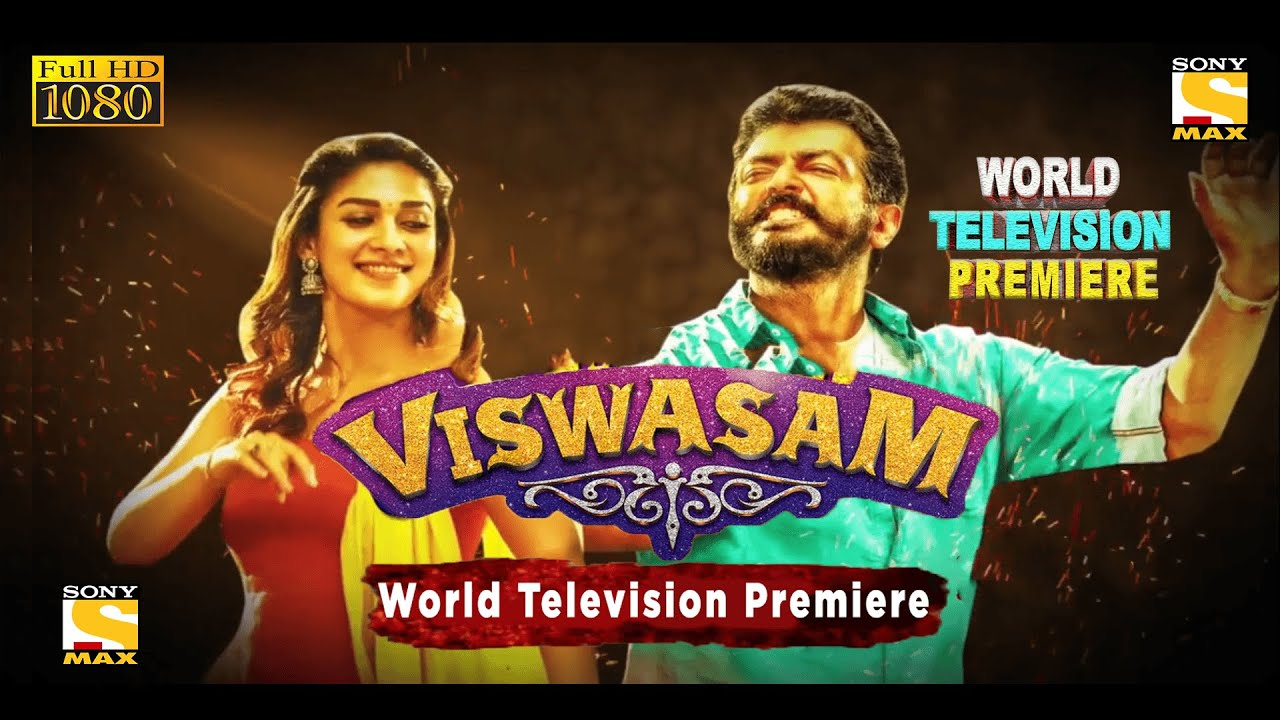 Download Viswasam 2021 Full Movie in Hindi Dubbed Release | Viswasam Movie Hindi Release | Ajith | TV Update