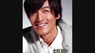 Hu Ge 胡歌 - 傳聞 (chuan wen)