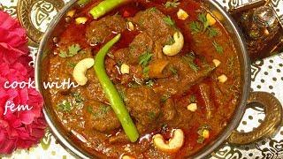 mutton curry restaurant style
