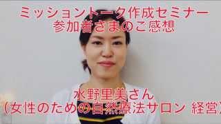 成果が出ます!元テレビ局アナ直伝!『仕事がとれる話し方&PR術』 ☆全6...