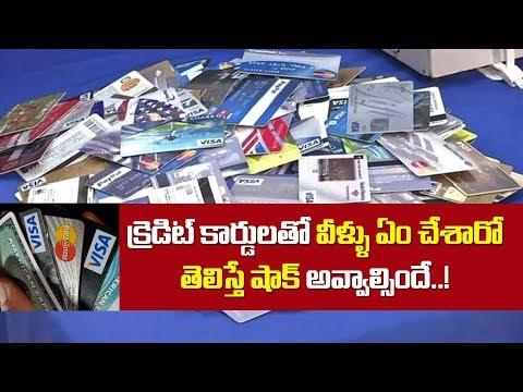 Fake Credit Card Gang Arrested | Hyderabad | Bharat Today