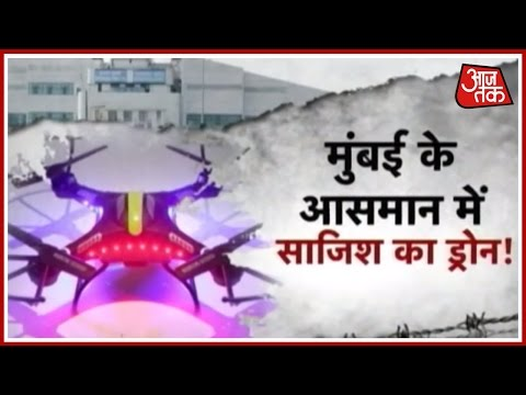 IndiGo flight commander spots drone near Mumbai airport