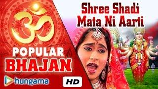 Shree Shadi Mata Ni Aarti | Moterana Metha Limbdavadi Sadhimaa | Baldev chauhan