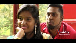 En kannu kulla Song, Appuchi Graamam - Suman and Sabarin