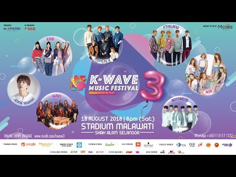 《K-Wave 3 Music Festival Brought To You By Mcalls》