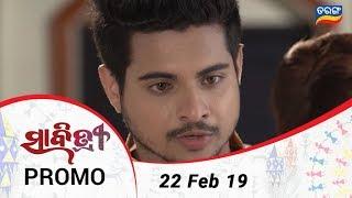 Savitri | 22 Feb 19 | Promo | Odia Serial TarangTV