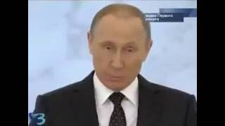 Вспоминаем пафосные угрозы понтореза Путина!