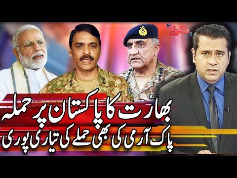 Takrar With Imran Khan | 26 February 2019 | Express News