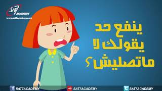 Children rights 11  - حقوق الطفل