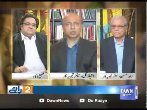 Do Raaye - August 18, 2017 - Dawn News