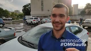Отзыв об автоподборе Hyundai Solaris под ключ в СПб от #OMGauto