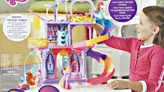 Friendship Rainbow Kingdom Playset / Tęczowe Królestwo Twilight Sparkle - My Little Pony - A8213