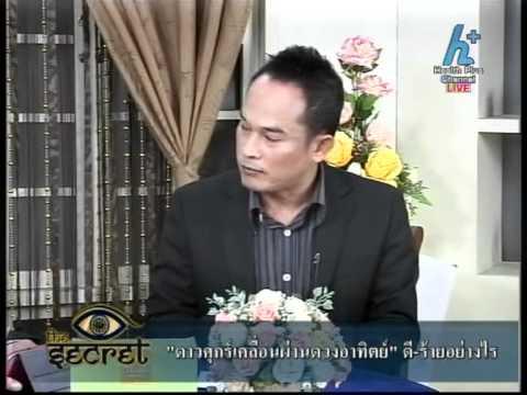 The Secret 06-06-55_B1