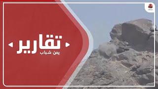 مأرب .. الجيش يواصل عزف سيمفونية النصر جنوب المحافظة