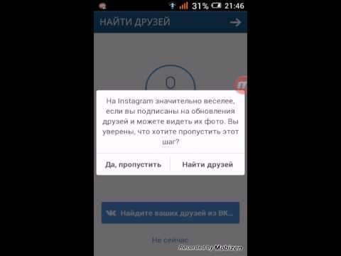 Instagram acmagin yolu