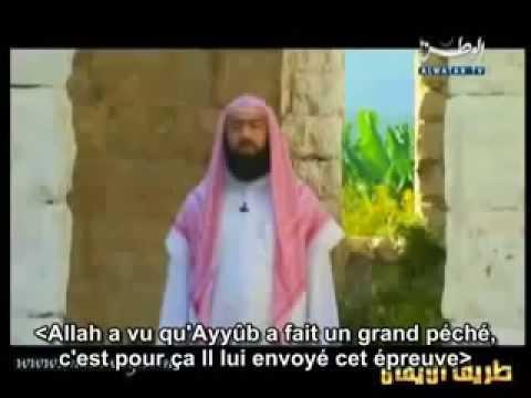 L'histoire du Prophète Ayoub / Job Alayhi Al Salam - ISLAM