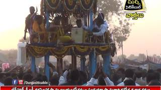 Birpur Sri Lakshmi Narasimha Swamy Temple Rathotsavam  Durga Siti Cable  News 16.02.17