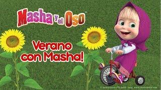 Masha y El Oso - Verano con Masha! 🌻  El major compilación de dibujos animados para los niños!
