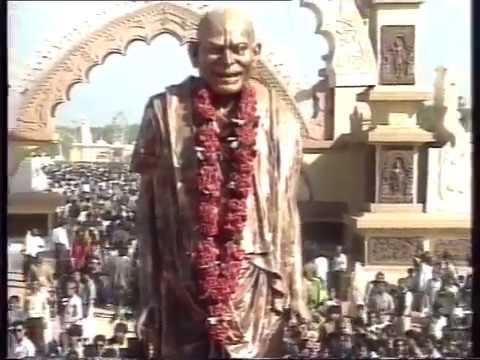 1992 Yogi Shatabdi Mahotsav 1