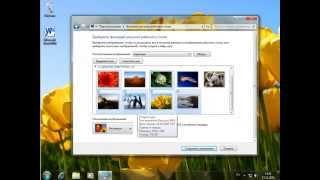 Видеоурок #4  Основы работы в Windows  Рабочий стол