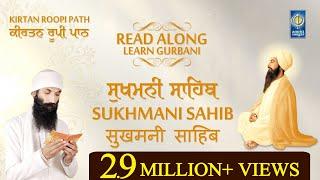 Sukhmani Sahib | Kirtan Roopi | Punjabi English Hindi Read Along | Learn Path | Amritt Saagar