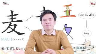 1 Tiếng 46 phút - Thuộc Ngay 90 Kanji N3 | Chữ Hán N3