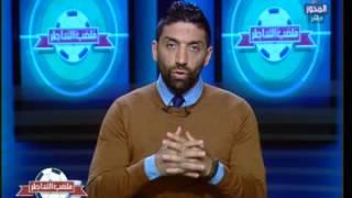 بالفيديو.. الشاطر يكشف تفاصيل التحقيق مع حسام حسن وعلاء عبدالغني