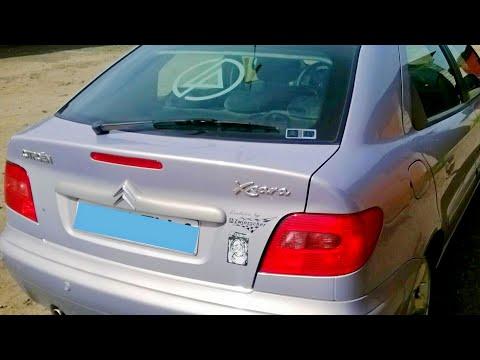 Не открывается багажник Citroen Xsara