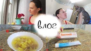 Домашний Куриный суп Очищаю от гари Духовку Крем для сухой кожи рук и ног