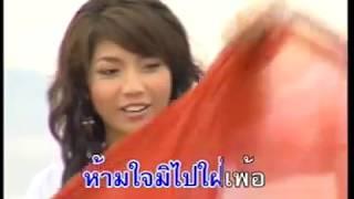 ให้ - วิภา จันทรกูล [Official MV&Karaoke]