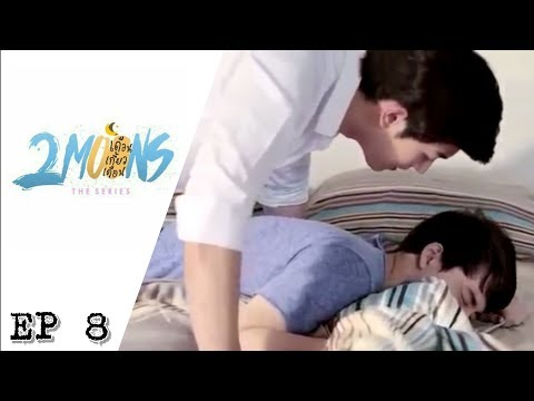 2 Moons The Series ep 8 [ ENGSUB ]