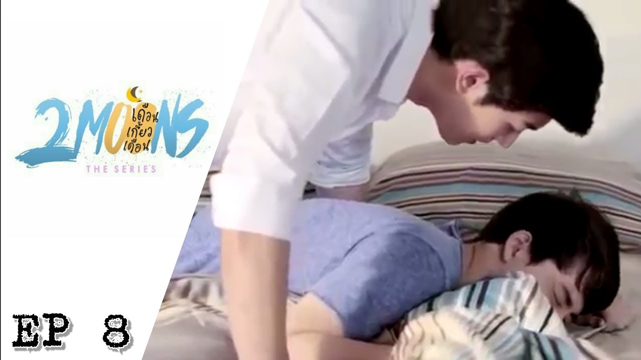 2 Moons The Series Ep 8 Engsub Youtube