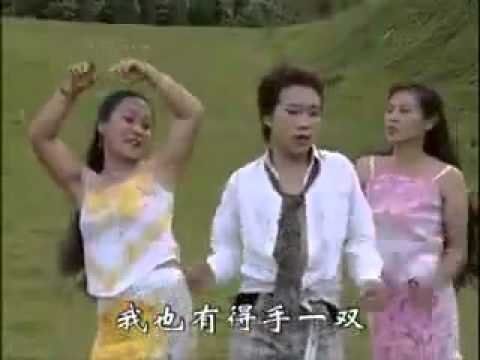 Çince Şarkı (Chinese Song)