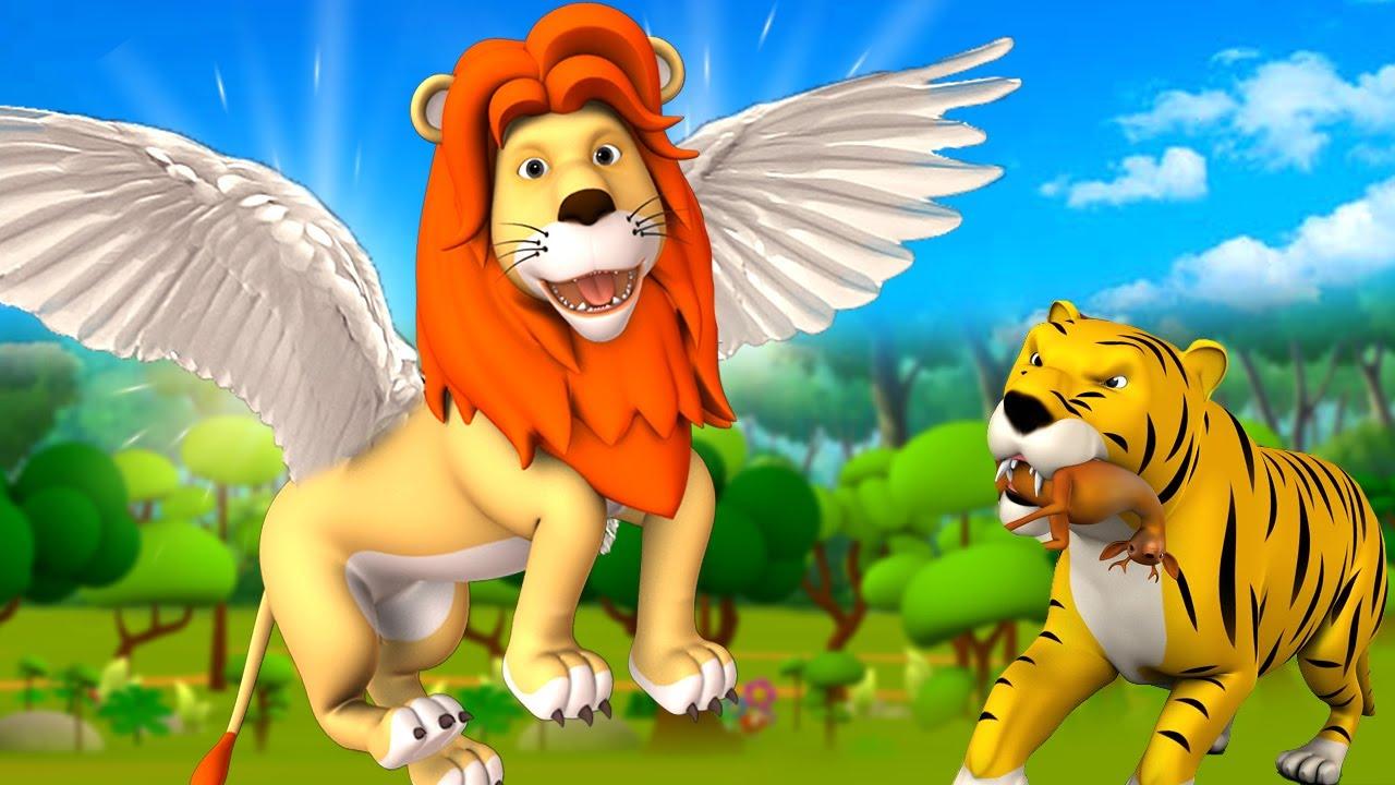 Download ఎగిరే సింహం - Flying Lion Telugu Comedy Story 3D Animated Telugu Moral Stories   JOJO TV Fairy Tales
