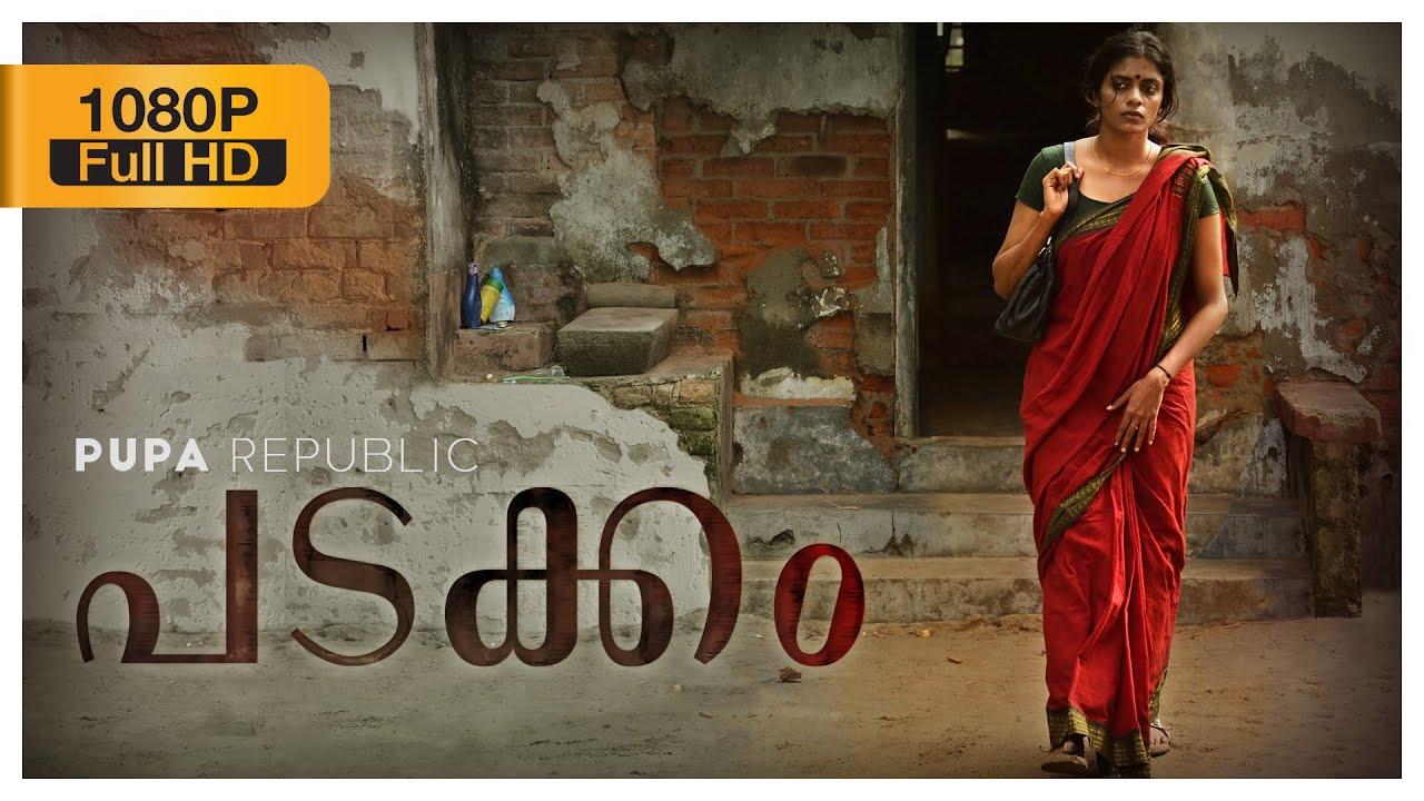 Download Padakkam Malayalam Short Film Ft. Kani Kusruti (English Subtitles)