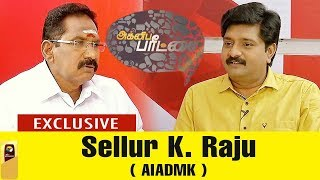 Agni Paritchai 12-05-2018 Exclusive interview with Selloor Raju