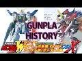 ガンプラ 旧キットの系譜7/新機動戦記ガンダムW/機動新世紀ガンダムX/他 編 過去に発…