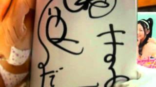 篠田麻里子の直筆サイン入り初版写真集になります。 希望は、Kまたは松井玲奈、小嶋陽菜、柏木由紀、多田愛佳です。 レート考慮をお願いします。 検索ワード AKB SKE ...
