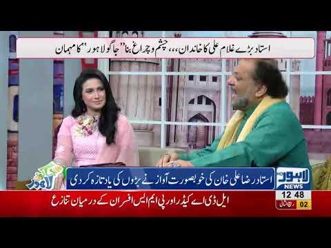 Ustad Raza Ali Khan Sings 'Yaad Piya Ki Aaye' On Jaago Lahore