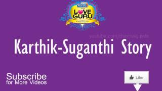 Karthik-Suganthi Story | Radio City Love Guru Tamil 91.1