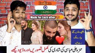 Usman mukhtar wants married with naimal khawar?