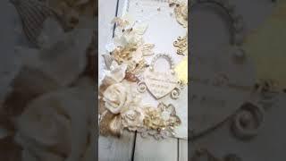 Открытка С Днём Свадьбы