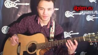 Кузнечик, Видео Разбор (как играть на гитаре, урок)