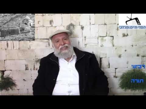 הרב שמואל שמואלי - סיפורי צדיקים - קפיצת הדרך לרב שלום שבזי עם הרב חיים סנוואני מרתק ביותר חובה!