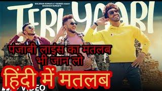 (तेरी यारी)Teri yaari lyrics meaning in Hindi millind Gaba
