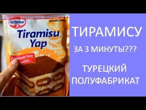 Печенье в форме на газу! Рецепт теста. Печенье в формочках из .