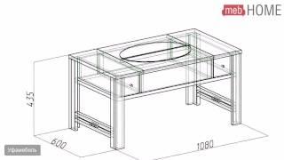 Стол журнальный с раздвижной крышкой Уфамебель, СЖ-6(Цена: 9207 руб. Материал: ЛДСП, вставки из кожи