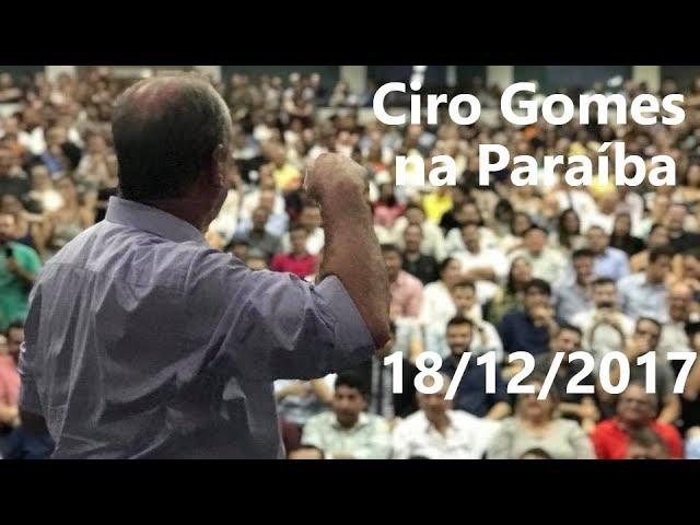 CIRO GOMES EM JOÃO PESSOA (18/12/2017)