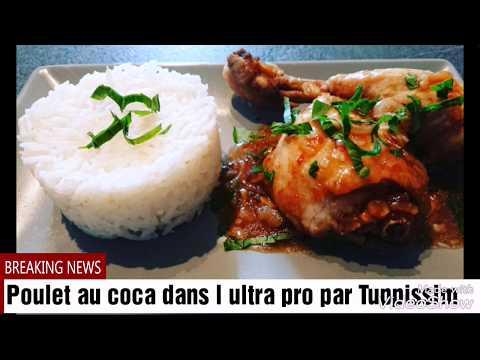 recette-bluffante-du-poulet-au-coca-dans-l-ultra-pro-tupperware