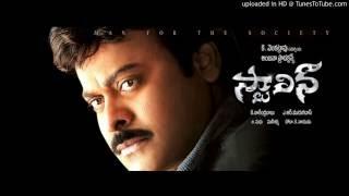 Stalin Telugu Movie BGM